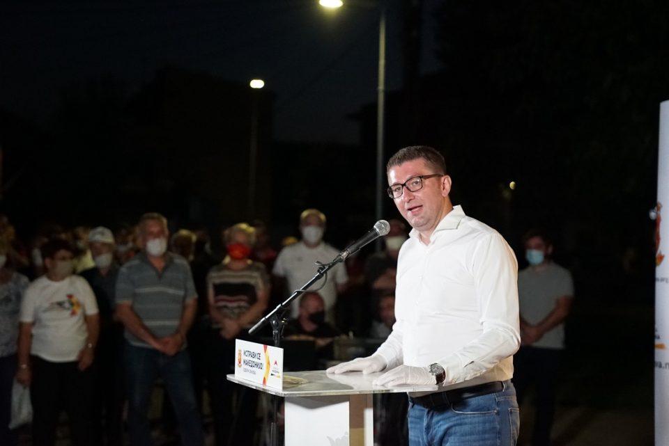 Мицкоски: На 15 јули потребно е масовно да излеземе, обединети, сложни да го заокружиме редниот број 14
