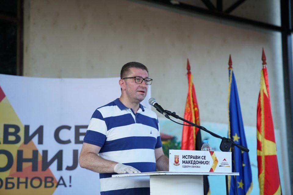 ВО ЖИВО: Мицкоски на средба со граѓаните во Кочани- пред граѓаните ќе ја претстави програмата со над 1.000 проекти