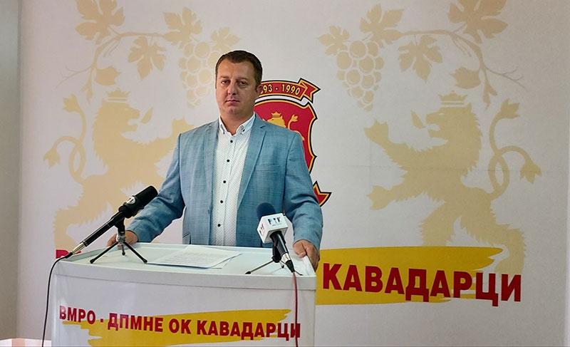 ВМРО-ДПМНЕ Кавадарци ја обвини власта за лошо справување со коронавирусот