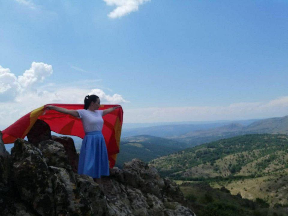 ФОТО: Мизрахи го развиори македонското знаме