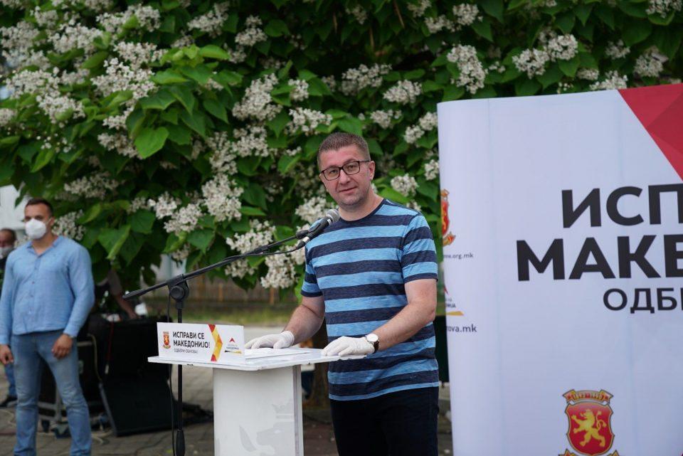 Мицкоски од Демир Хисар: Се обврзавме на најмалку 640 милиони евра субвенции за земјоделците