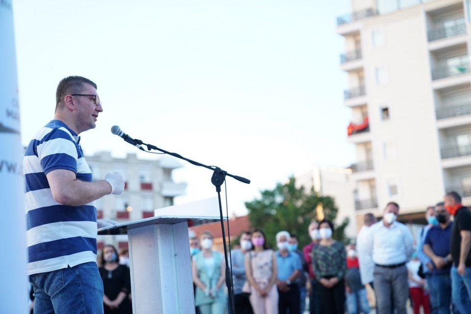 Мицкоски: Ние сме народна партија, нас народот ни дава легитимитет