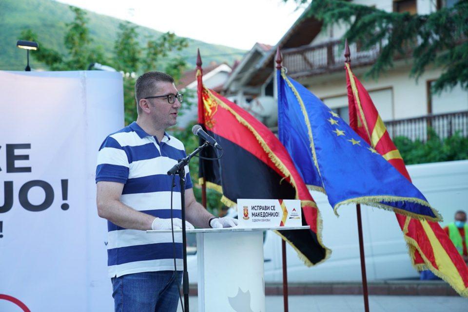Мицкоски: Ќе изградиме експресен пат од Штип за Кочани, мора да го направиме животот на луѓето подобар