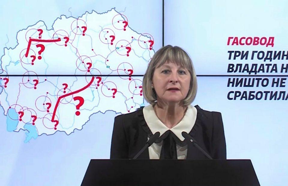 Маркова-Велинова: РЕКЕТАРОТ КОВАЧЕВСКИ И СОСТОЈБИТЕ СО ПРОИЗВОДСТВОТО НА ЕЛЕКТРИЧНА ЕНЕРГИЈА ВО АД ЕЛЕМ!