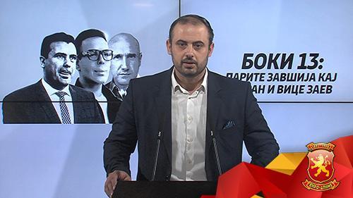 Ѓорѓиевски: Боки 13, кој ја носеше ташната со милиони кажа дека парите завршиле кај Зоран и Вице Заев