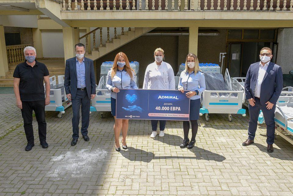 Автомат клубовите Адмирал донираа медицинска опрема во вредност од 20.000 евра на Општата болница во Гостивар