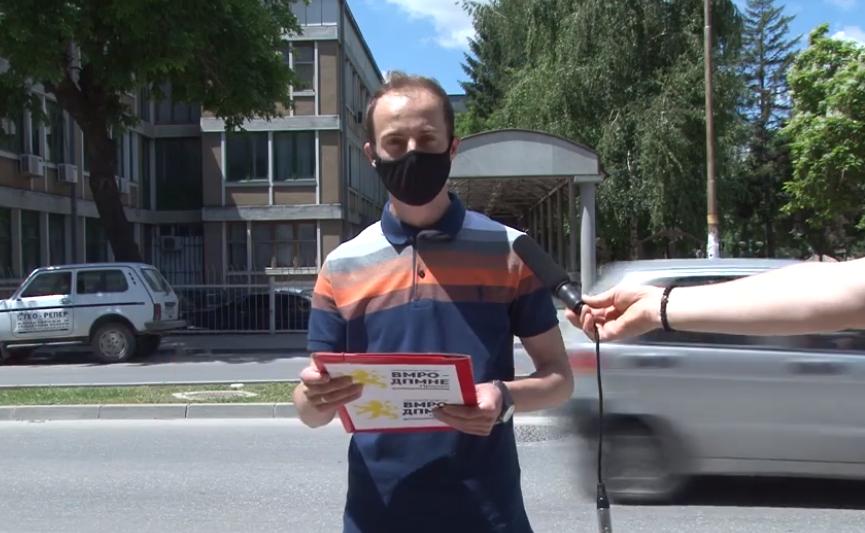 ВМРО-ДПМНЕ ОК Прилеп: Кривична пријава за директорот на градинките во Прилеп