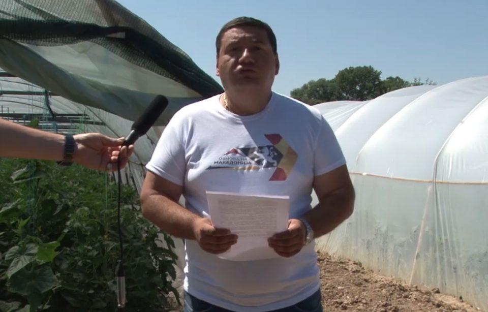 Ристески: Една од основните приоритети на ВМРО-ДПМНЕ е враќање на достоинството на земјоделците