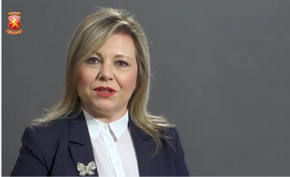 Николовска: Се обврзуваме за полесен пристап до судот и правдата преку намалување на судските такси