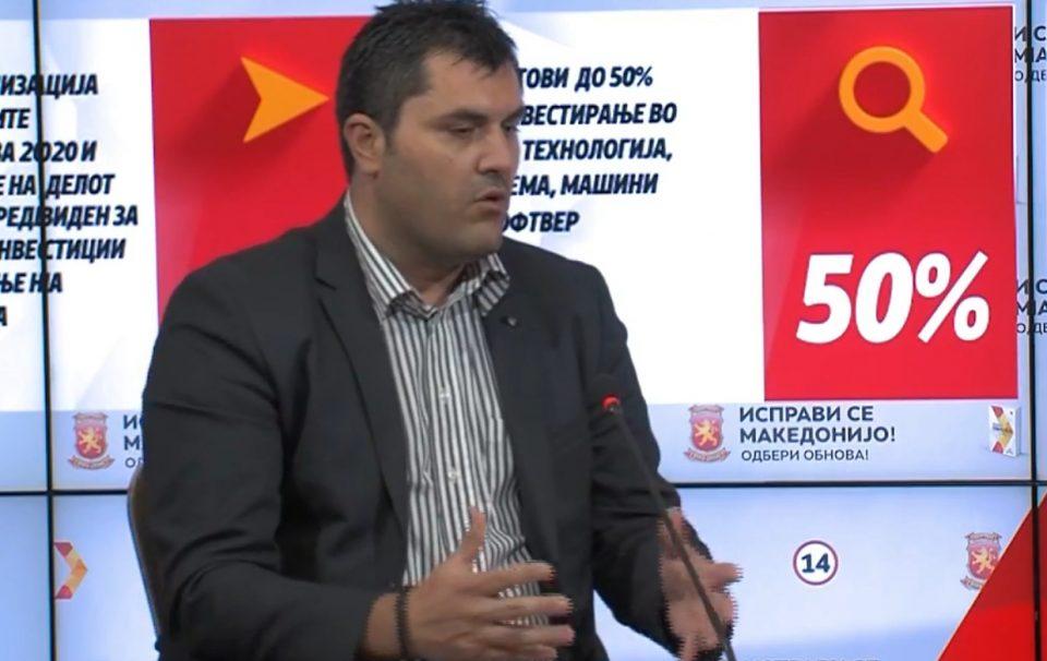 Лазаров: Целта на преодната стратегија е да се зајакне македонската економија и да се намалат негативните ефекти
