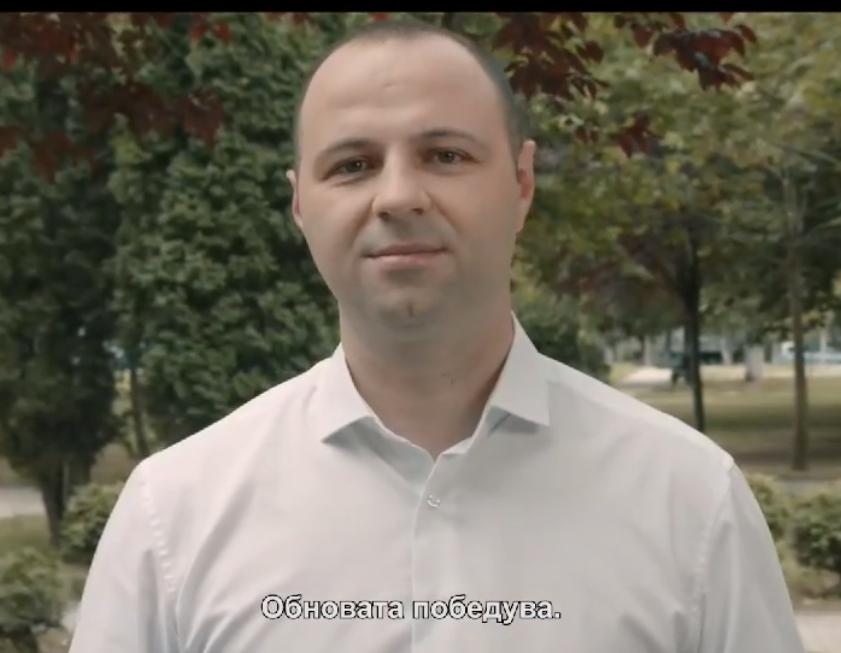 Мисајловски: Љубовта кон Македонија ни ја пренесоа нашите предци, наша должност е таа љубов да ја пренесеме на нашите деца