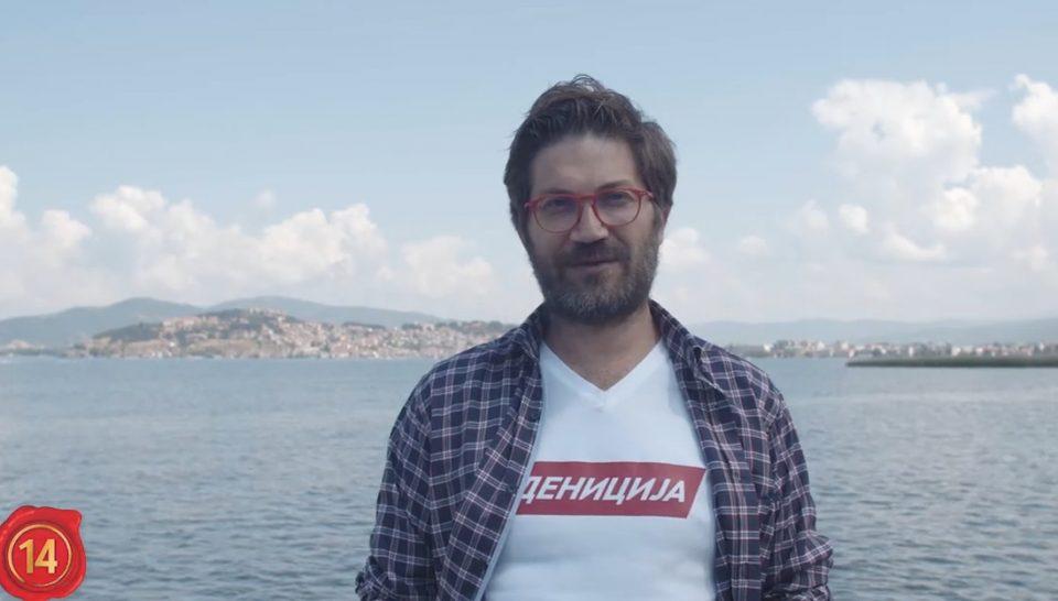 Дурловски: Културното наследство на Охрид во УНЕСКО, приоритет на ВМРО-ДПМНЕ