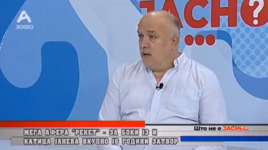 Калајџиев: Имам сознанија за еден случај на рекетирање каде се спомнува поранешниот премиер