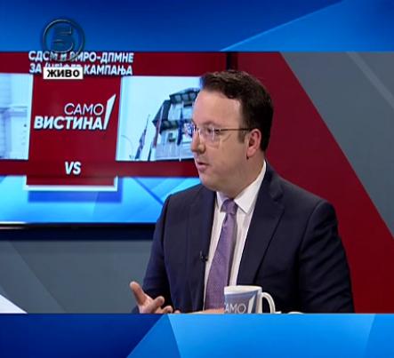 Николоски: Во еден ден имаме по две до три криминални афери од Зоран Заев