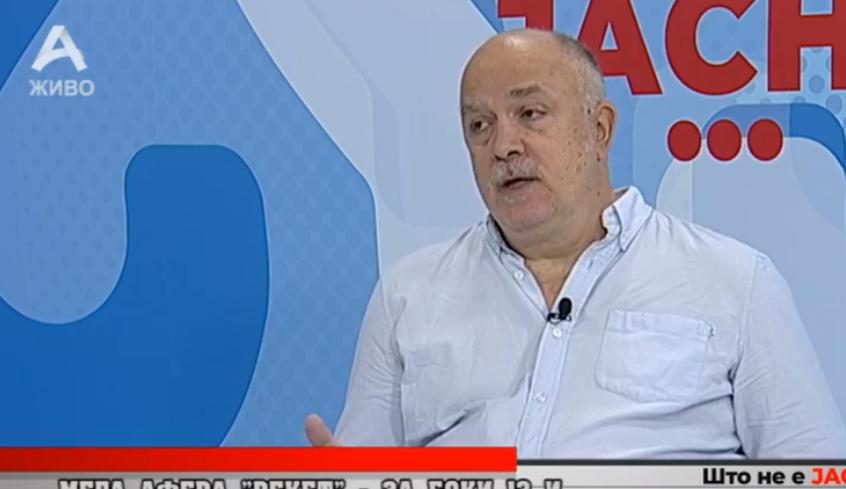 Калајџиев: Сите знаат за капацитетот на Јанева и Јовановски, затоа постои тоа сомневање дека не го сториле Рекетот сами