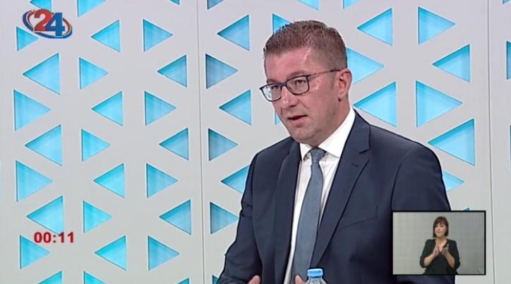 """Мицкоски: Не сме """"с'шти хора"""" како што му зборите на Бојко, ние сме горди Македонци"""