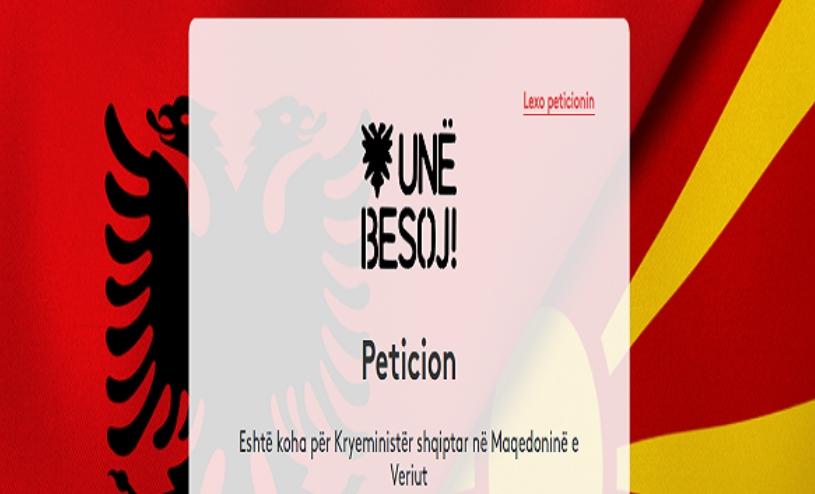 Повеќе од 17 000 граѓани ја потпишаа петицијата за прв премиер Албанец