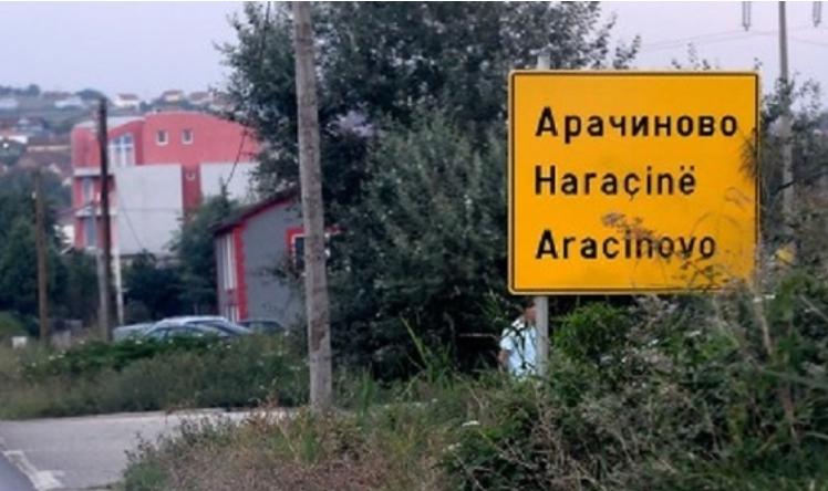 Трајановски: 500.000 евра за Арачиново за справување со Ковид кризата, а за другите општини ништо – тоа е класичен поткуп