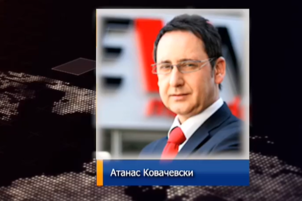 Новинарите на социјалните мрежи се простуваат од починатиот колега Атанас Ковачевски