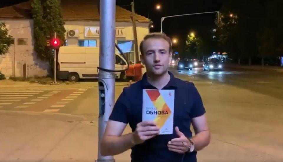 Стојаноски: Право и правда за сите подеднакво, ВМРО-ДПМНЕ се обврзува на тоа