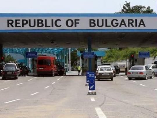 Бугарија со честитка за изборите: Од утре затворена границата за македонските граѓани