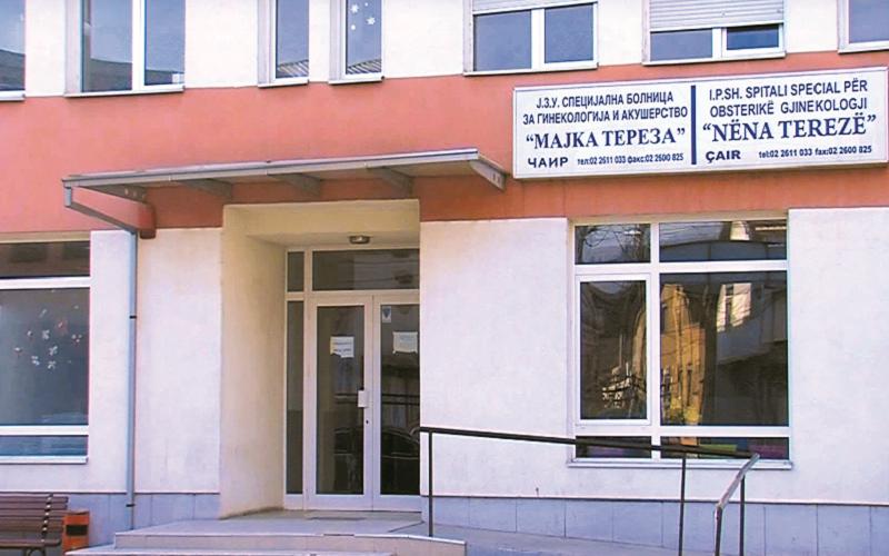 Три родилки со коронавирус во гинеколошка болница Чаир, криеле контакти, а 18 медицински лица завршиле во изолација