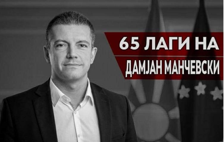 Стаменковска Стојковски: Идентификувавме дури 65неисполнети ветувања во однос на Реформата на јавната администрација