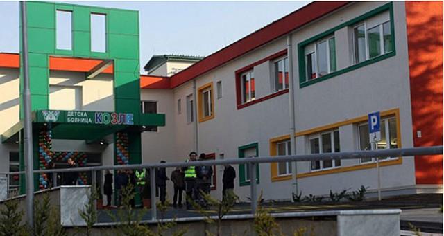 Прв возрасен примен во детската болница Козле