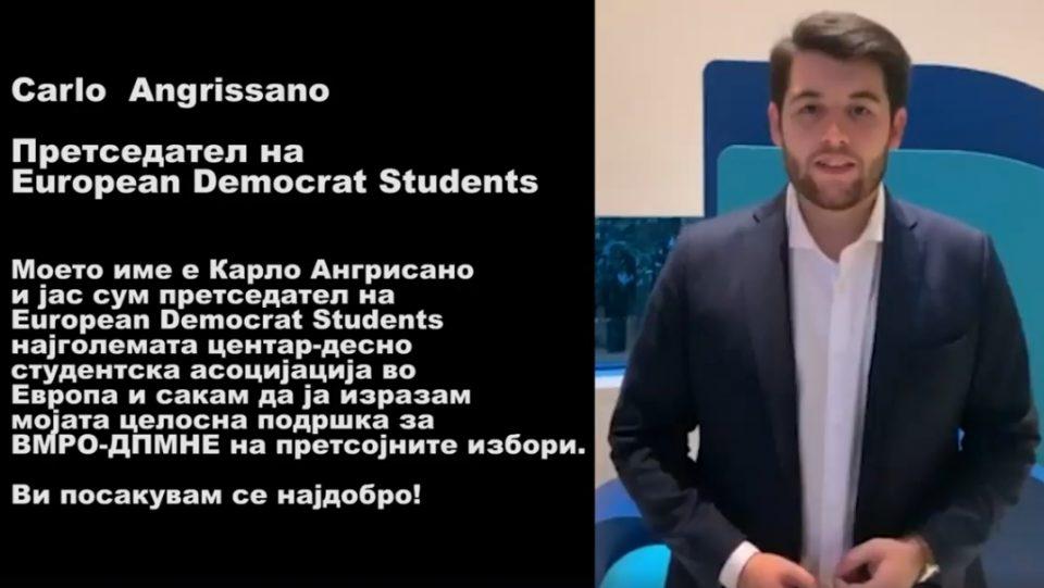 Јаулески: European Democrat Students со поддршка за ВМРО-ДПМНЕ пред изборите