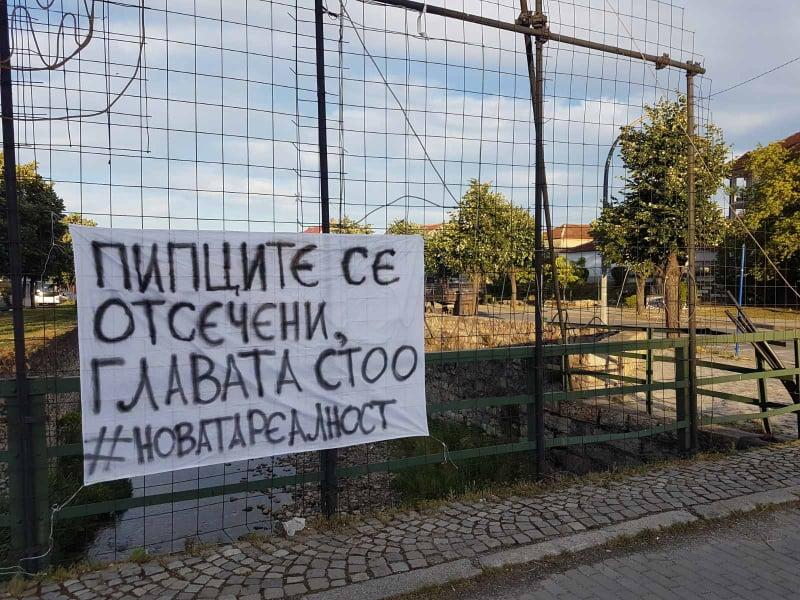 """Битола денеска преплавена од графити: """"Пипците се отсечени, главата стоо"""", """"250 илјади евра барајте ги кај Васко"""" (ФОТО)"""