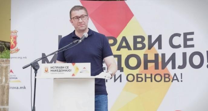СЛЕДЕТЕ ВО ЖИВО: Мицкоски ќе ја претстави програмата на ВМРО-ДПМНЕ пред граѓаните на Кисела Вода