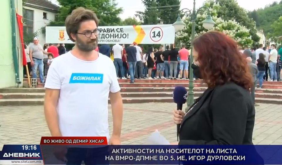 Дурловски: Ќе направиме се Охрид да не го изгуби статусот на град заштитен од УНЕСКО