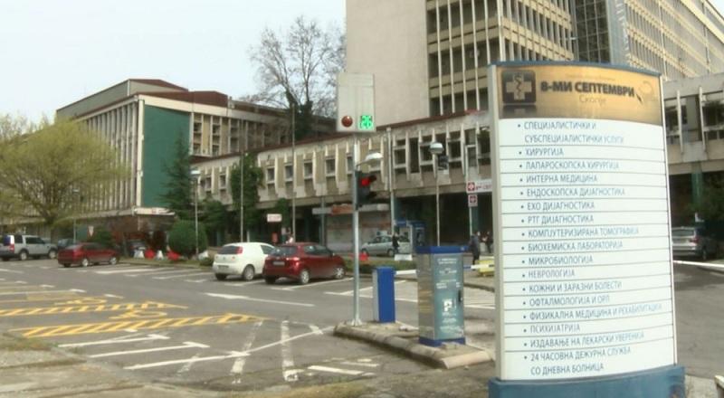 """Во ГОБ """"8-ми септември"""" примени се 11 нови пациенти, едно лице почина од коронавирус"""