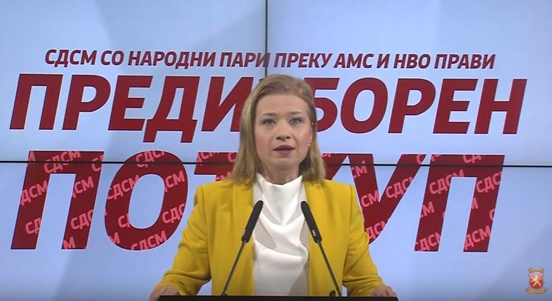 Василевска: Време е за расчистување со рекетарите и мешетарите кои ја раскостија Република Македонија