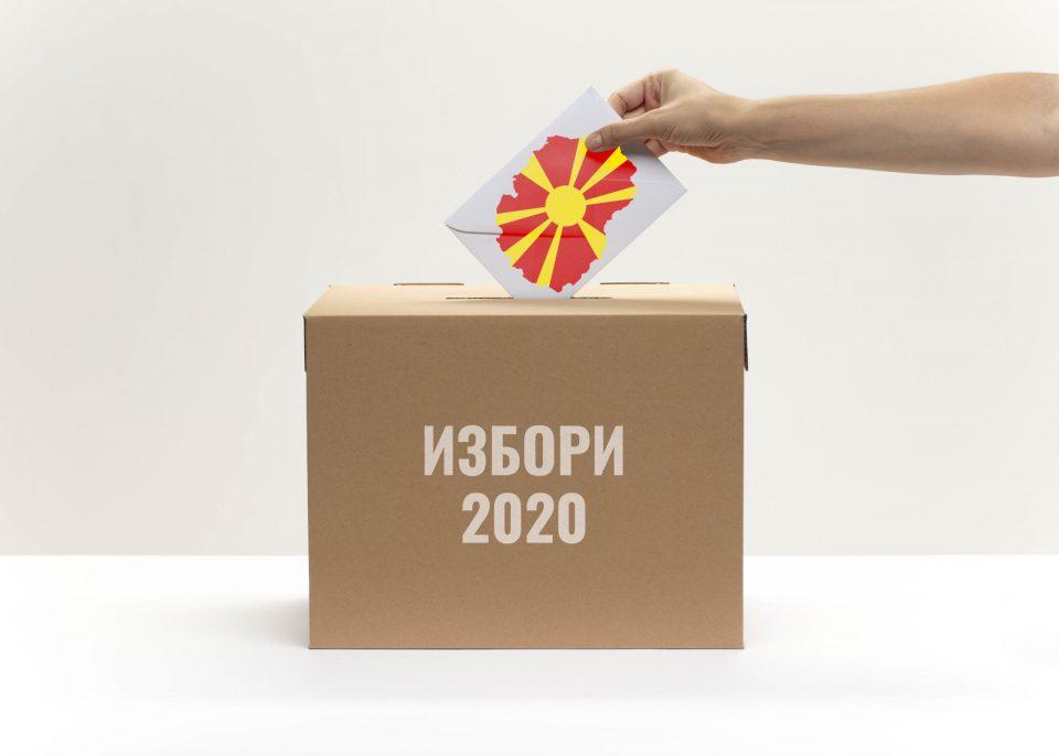 Дислоцирани две избирачки места во општина Гевгелија