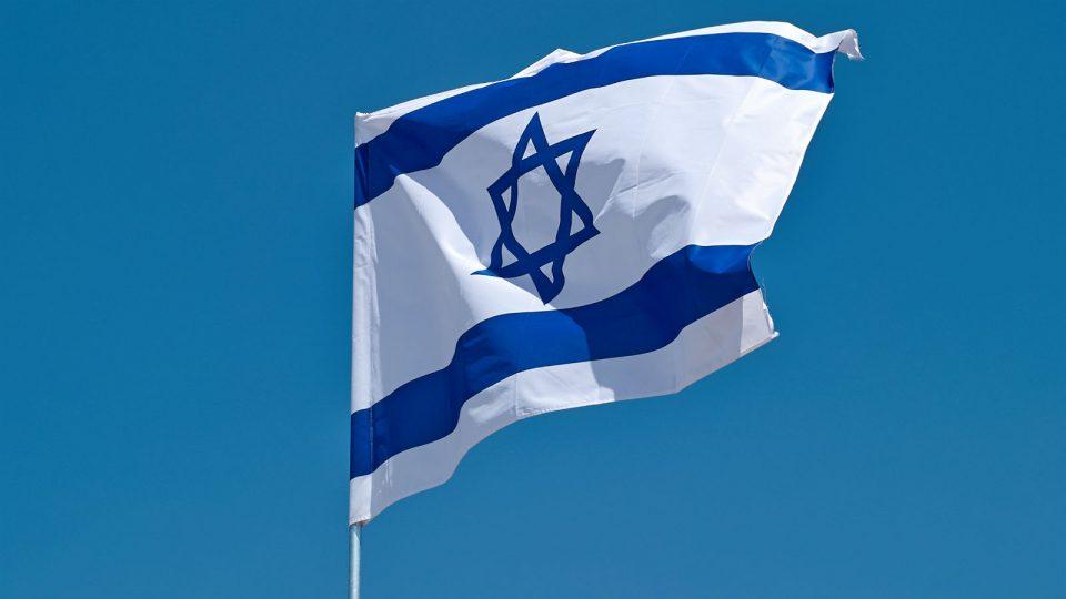 Израелците протестираа во Тел Авив против планот за анексија на Западниот брег