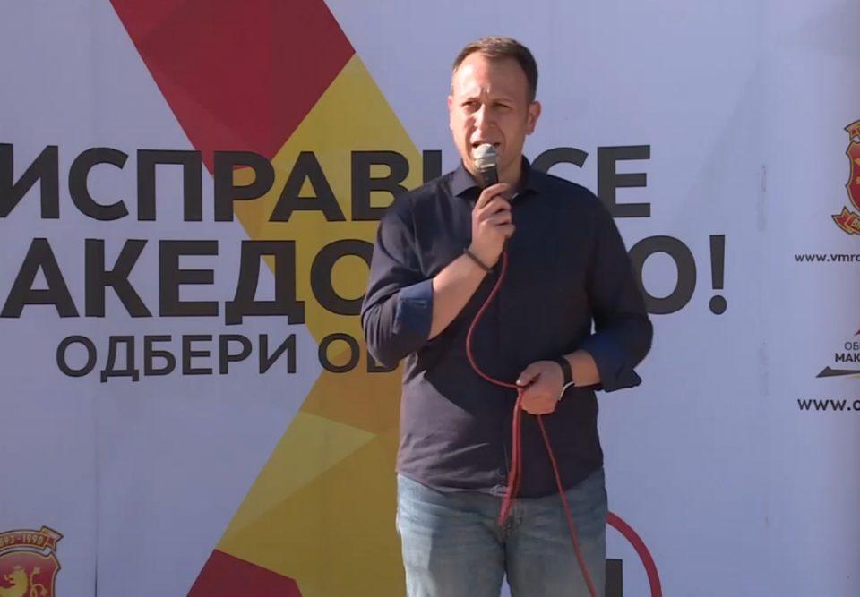 Јанушев: ВМРО-ДПМНЕ ќе донесе 640 милиони евра субвенции и загарантиран откуп за земјоделците и реконструкција на над 1000 километри регионални патишта