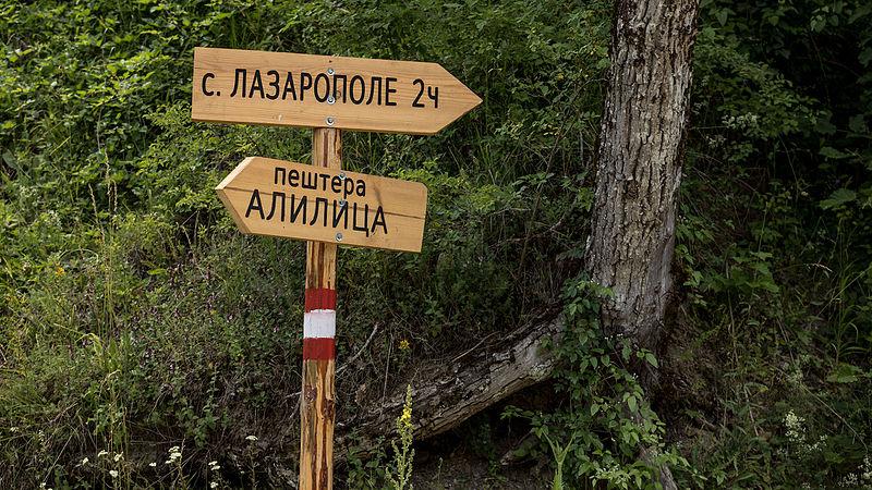 Од денеска целосно во прекин сообраќајот на патот Бошков мост-Лазарополе