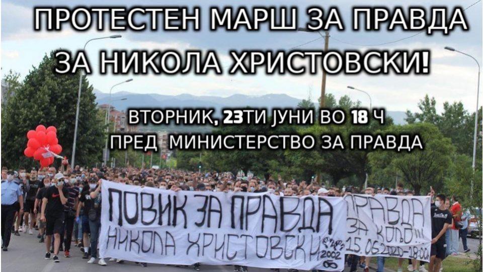ДЕНЕСКА ВО СКОПЈЕ: Протестен марш за правда за убиството на младиот Никола Христовски