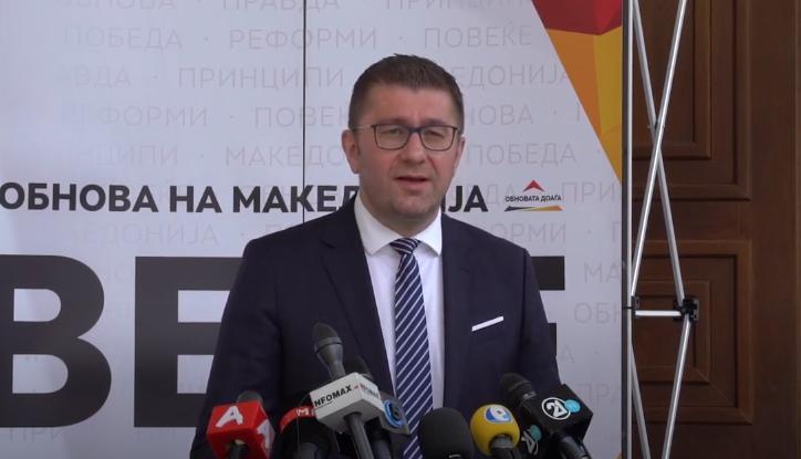 Мицкоски по средбата со коалицијата: Подгответе се да видите нов почеток и многу причини зошто ВМРО-ДПМНЕ е различно од СДСМ, изборот е или измами или обнова