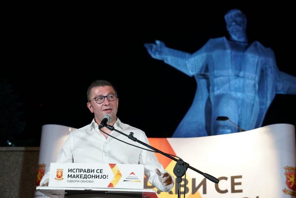 Мицкоски од Радовиш: После 15-јули ВМРО-ДПМНЕ и коалицијата за обнова ќе формираат влада, правда и закон мора да има и сите ќе одговараат, нема пакт со криминалот