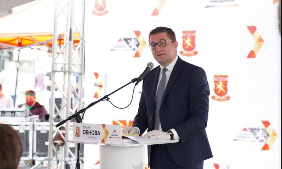 Мицкоски: Над 1000 проекти за граѓаните, Македонија мора да ја исправиме и обновиме