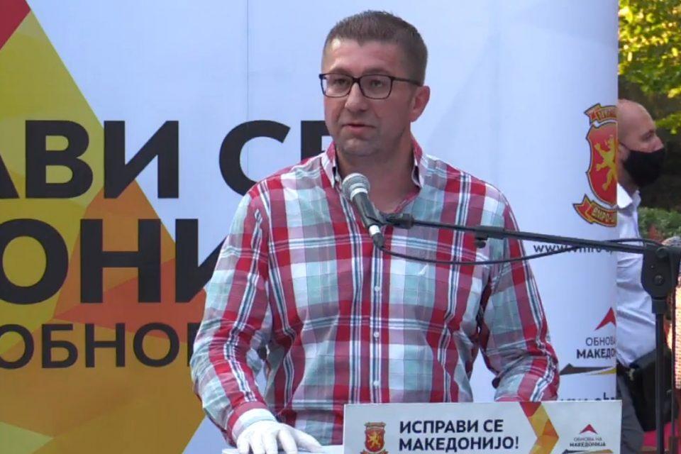 Мицкоски од Ѓорче Петров: Ви ветувам во првите 6 месеци секој кој што се огрешил пред законот и пред Уставот ќе биде процесуиран