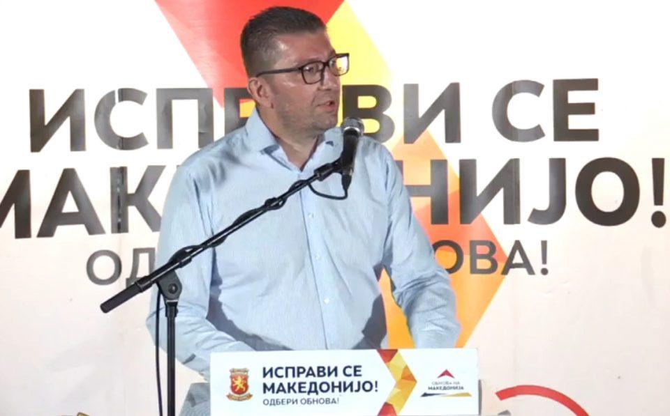 Мицкоски од Куманово: По 15-ти јули започнуваме со една нова политика во која што ќе нема повластена политичка каста