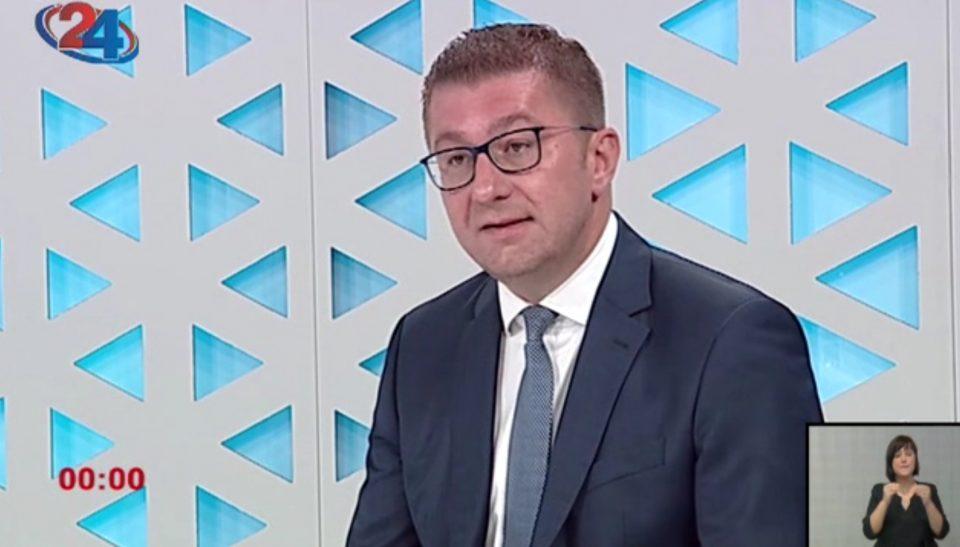 Мицкоски: Политичарите го окупираат судството, тоа мора да се смени
