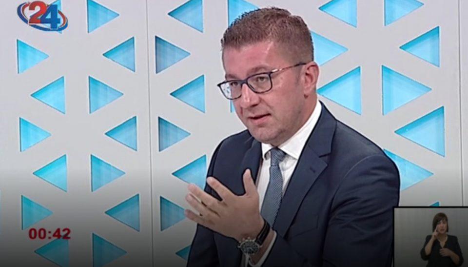Мицкоски до Заев: Вашите предавства скапо ја чинат државата