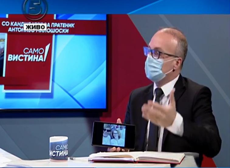 Милошоски: СДСМ лаже дека во Законот за заштита од заразни болести предлага мерки за борба против Ковид 19