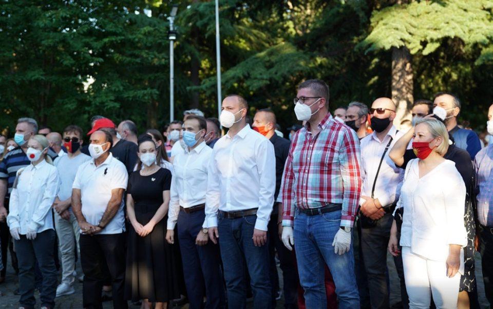 СЛЕДЕТЕ ВО ЖИВО: Мицкоски и Мисајловски ја промовираат програмата во скопски Чаир