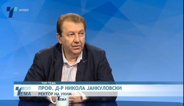Јанкуловски: Власта врши упад во автономијата на Универзитетот