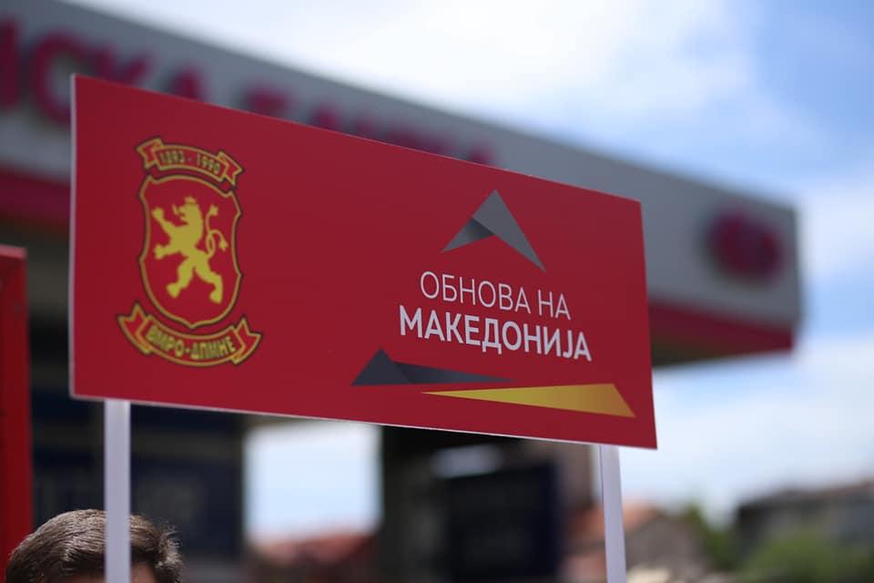 ВМРО-ДПМНЕ: Екологијата и здравата животна средина ќе бидат еден од приоритетите на идната влада